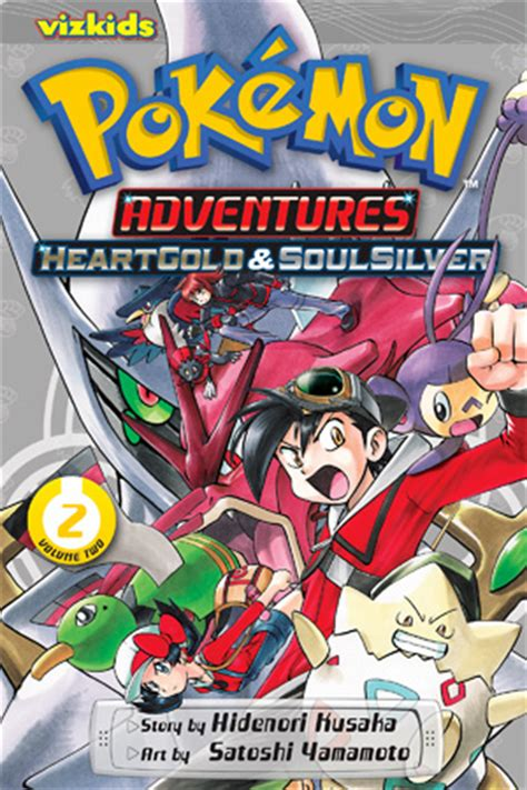 white box fantastic adventure books viz see pok 233 mon adventures heartgold and soulsilver vol 2