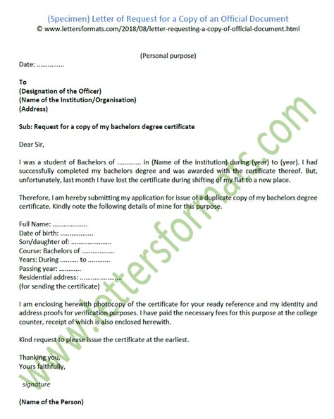simple request letter birth certificate letter