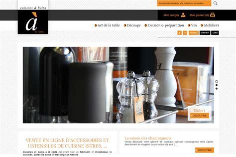 magasin d accessoire de cuisine boutique en ligne d accessoires et mobiliers de cuisine