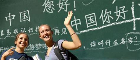 chinese study cost for learning chinese fee comparison of study chinese