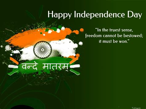 on indian independence day india independence day 2015 quotes quotesgram