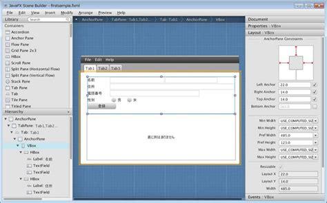 javafx tutorial netbeans scene builder 第36回 netbeansとjavafx scene builderで作るjava guiアプリケーション 本格派