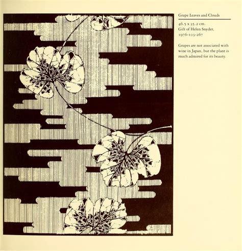 design pattern kata kata gami japanese stencils in the collection
