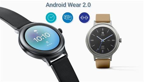 what is android wear android wear 2 0 what are the changes goandroid