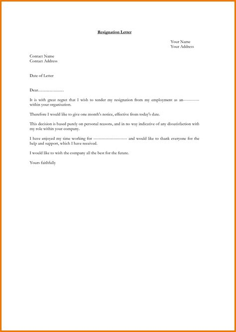 6 simple resignation letter for personal reason expense