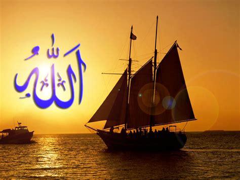 wallpaper islami wallpaper islami islamic net