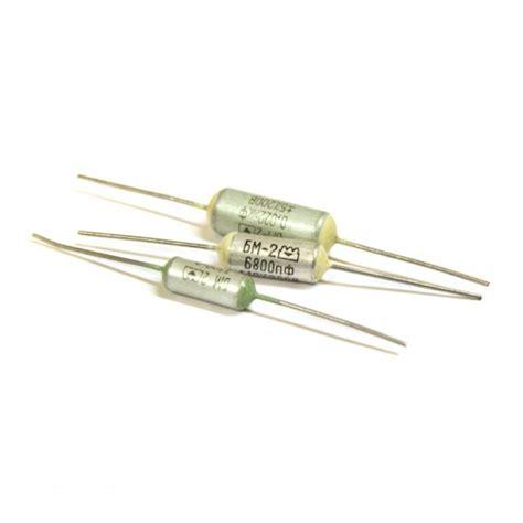 diy pio capacitor конденсатор бм 2 фото