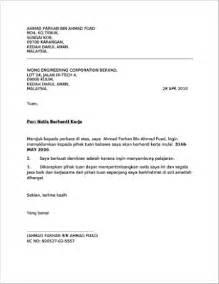 pin contoh surat kiriman rasmi aduan genuardis portal on