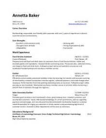 Baker Description by Annetta Baker Resume