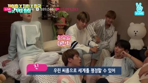 bts dorm bts new dorm looks so nice random onehallyu