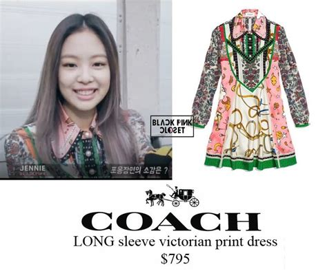 blackpink closet blackpink closet on twitter quot m v playing with fire
