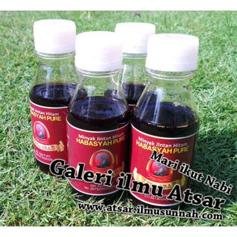 Minyak Goreng Cap Kuda minyak habbatus sauda habasyah 120ml cap kuda arab