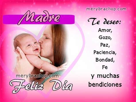 imagenes nuevas mamas nuevas im 225 genes con hermosas frases para desear a la madre