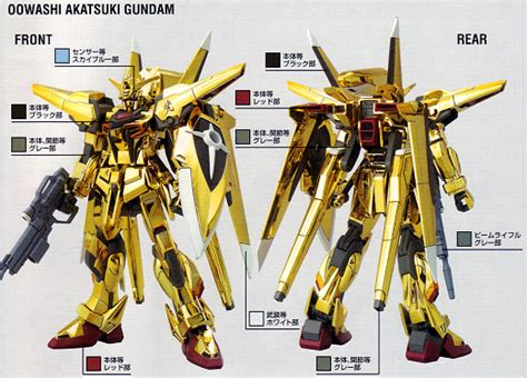 1 144 Hg Owashi Akatsuki Gundam gundam mad gundam models 1 144 hg oowashi akatsuki gundam