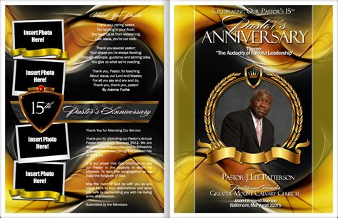 pastor anniversary program templates the gallery for gt church anniversary program template