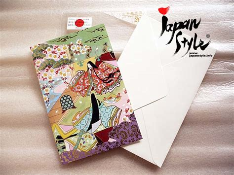 Meiji Card Template by Japanese Greeting Cards Wblqual