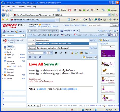 email yahoo web the best web mail and its features what is the best