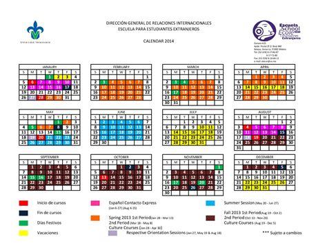 Calendario Uv 2015 Calendario Y Fechas Limite Escuela Para Estudiantes