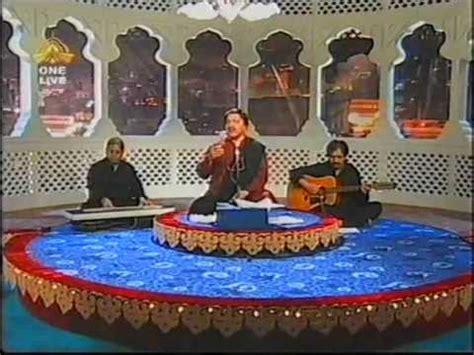 ae dil kisi ki yaad mein saleem raza dr amjad parvez sings saleem raza s ae dil kisi ki yaad