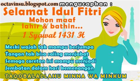 gambar ucapan minta maaf lebaran 2017 kata bijak hari raya lebaran idul fitri 1438 h