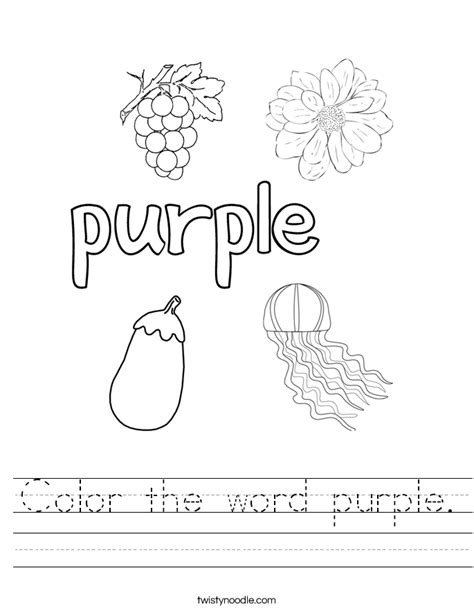 purple coloring pages preschool color the word purple worksheet twisty noodle