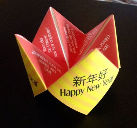 new year decoration origami new year cootie catcher year of the