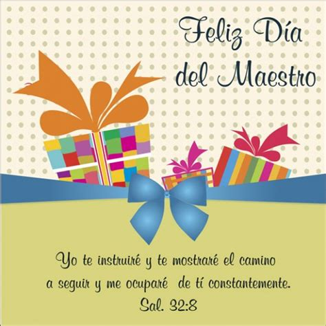 tarjetas de felicitacion por el dia del maestro apexwallpapers com tarjetas para el dia del maestro para imprimir gratis