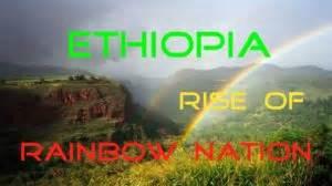 libro in asien mentalitt eternal vigilance is the price of keeping one s land by prof al mariam ethiopian media forum