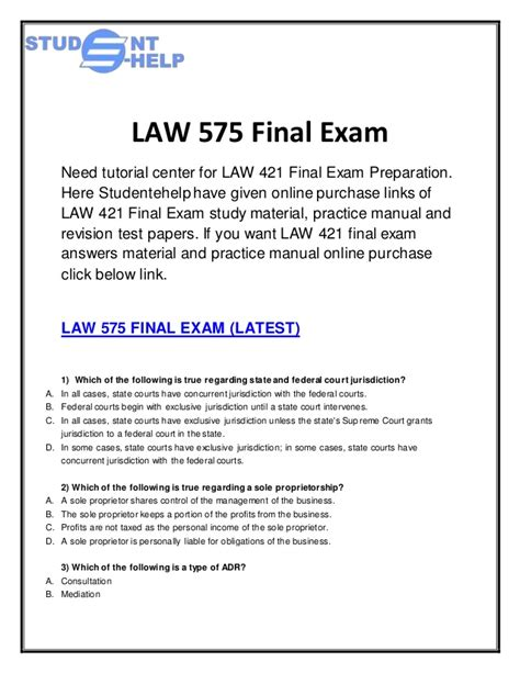 Mba 575 Leo Test by 575 Business Answers 575