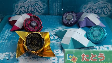 How To Make A Paper Beyblade - beyblade origami orientation with decorative