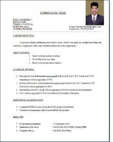 sample formal resume welcome to kiki s blog sample resume format examples formal resume pdf bestsellerbookdb