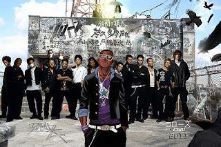 film action genji crows zero 3 2011 free download movie the box movie