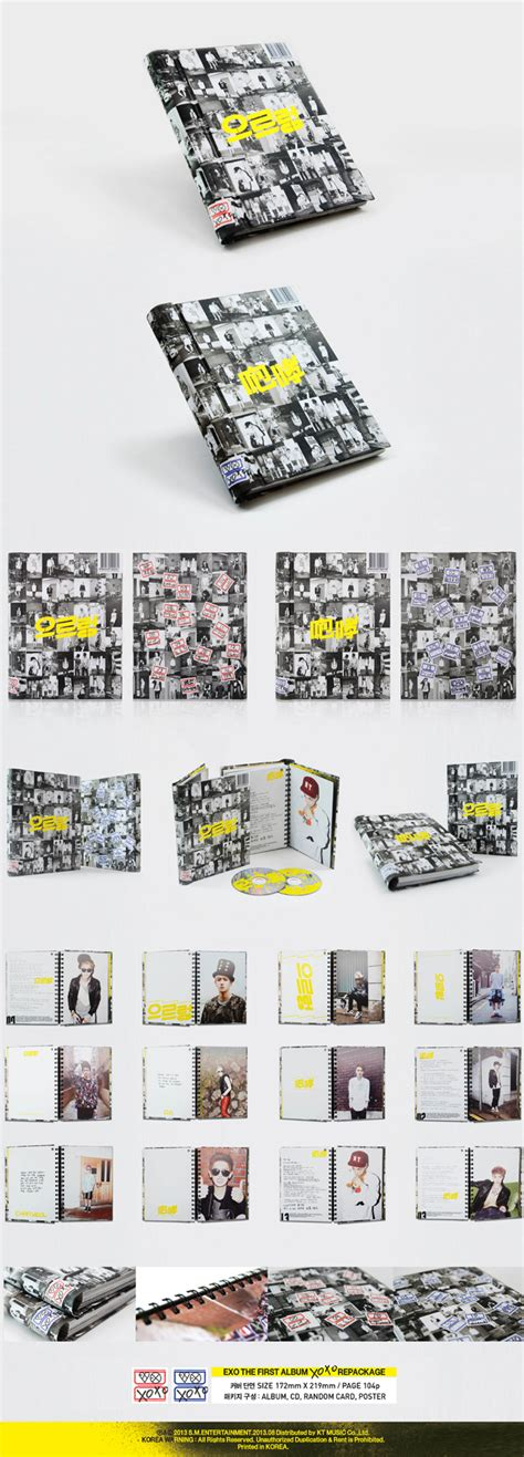 exo xoxo album exo first album vol 1 xoxo kiss ver cd yearbook