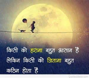 Valentine Cards To Make At Home - best hindi quotes images sayings and quotes