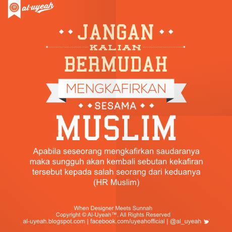 kumpulan poster islami penyejuk hati alul stemaku