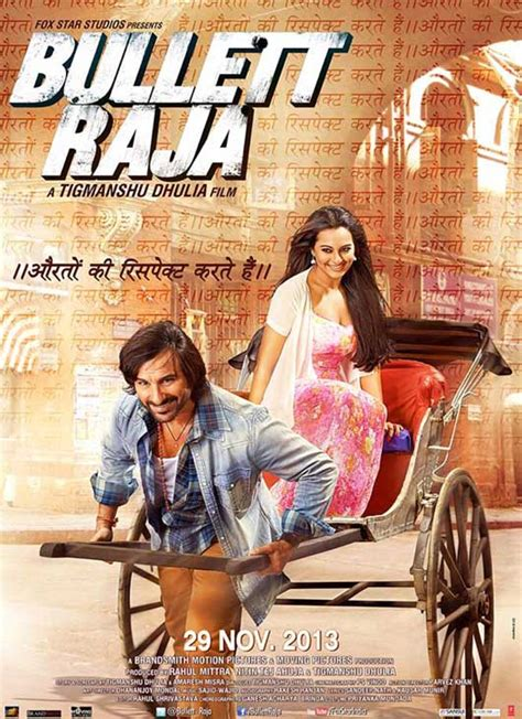 film dokumenter raja at bollywood thriller movie bullet raja 2013 teaser releases