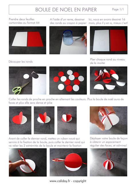 Fabriquer Boule De Noel by Boules De No 235 L En Papier