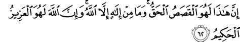 biography nabi muhammad saw dalam bahasa inggris kisah kerasulan nabi muhammad