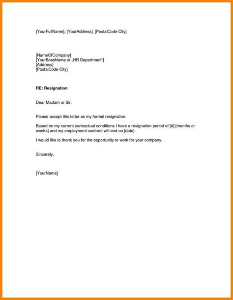 Resignation Letter Format Mumbai Best 25 Resignation Sle Ideas On Resignation Letter Letter Sle And