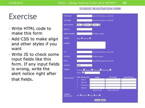 django html5 tutorial w3schools html5 tags phpsourcecode net