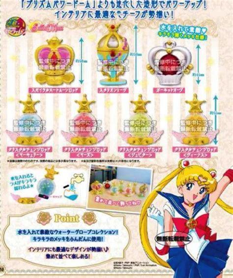 Sailormoon Bandai Gashapon Sailor Venus Orb sailor moon prism power dome 3 gashaponsailor moon