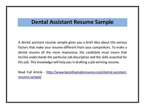 dental assistant resume sle pdf