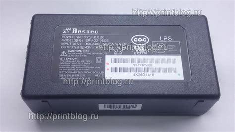 Jual Epson L565 by Adaptor Power Supply L210 L220 L550 L555 L565 Daftar
