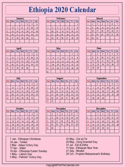 holiday calendar ethiopia ethiopia  holidays