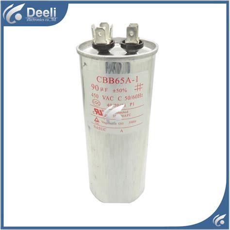 capacitor de aire quemado capacitor cbb65 aire acondicionado 28 images compra aire acondicionado capacitor de arranque