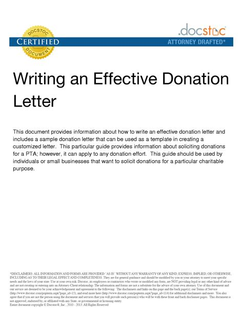sample letter donation