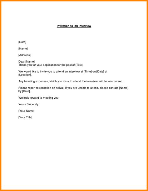 Response Letter To Meeting Invitation 8 Reply To Invitation Email Exle Joblettered