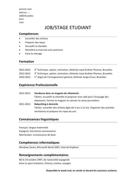 4 exemples de CV job ou stage étudiant par master