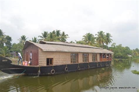 house boat alleppy kerala houseboats kumarakon and alleppy houseboats