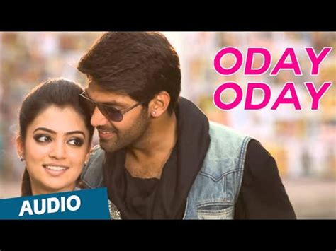 theme music in raja rani official oday oday official full song audio raja